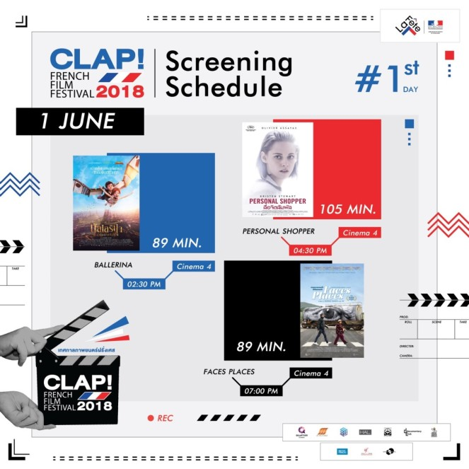 ตารางฉายหนังเทศกาลภาพยนตร์ฝรั่งเศส 2018 (Clap! French Film Festival 2018)