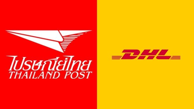Logistics ระอุ Courier Post ส่งสินค้าระหว่างประเทศเร็วที่สุดใน 2 วันจาก ไปรษณีย์ไทย และ DHL